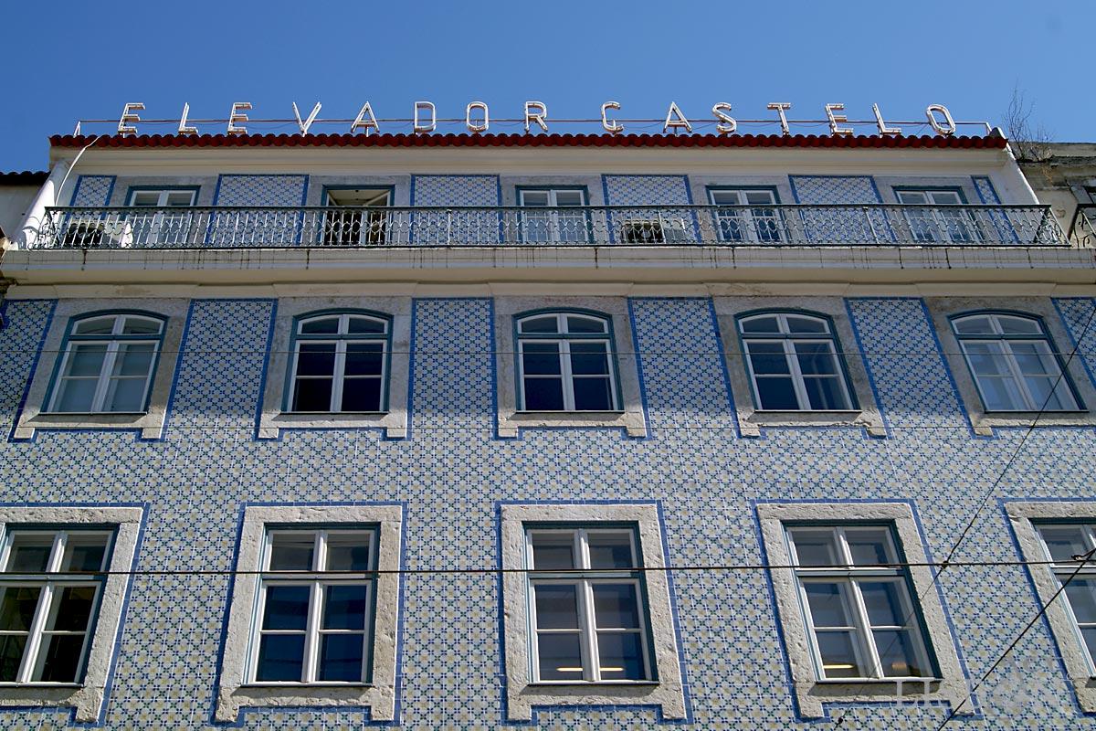 Lifts and Funiculars of Lisbon: Castelo de São Jorge-Baixa Lift