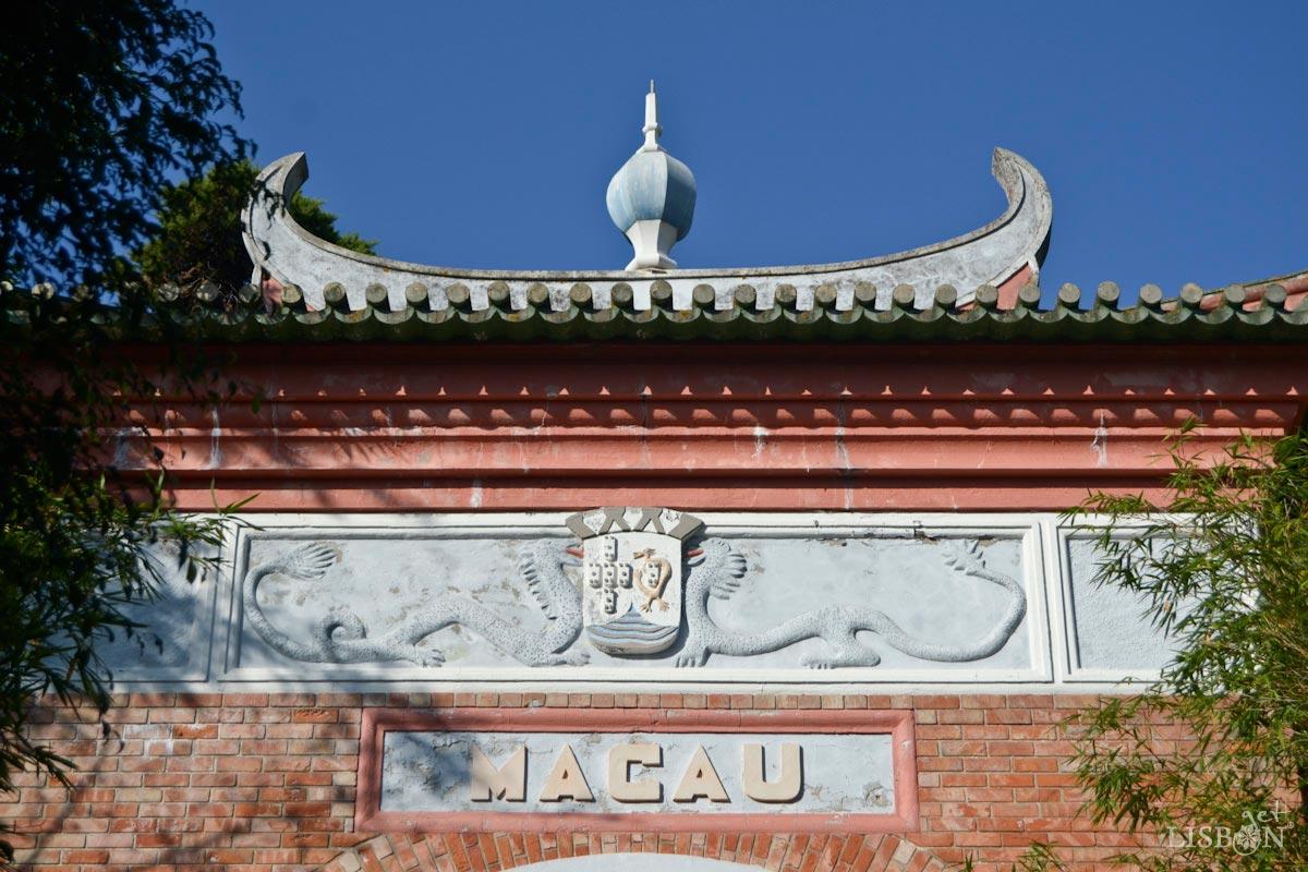 Portal of Macau, in the Tropical Botanical Garden, Lisbon