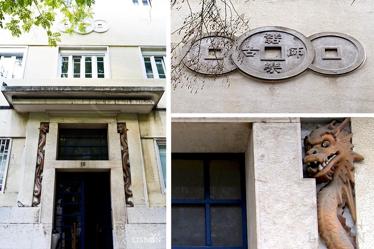 Building with oriental inscriptions in Rua Ressano Garcia, no.16, Lisbon