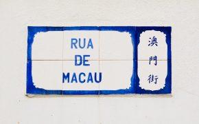 7 Marks of Macau in Lisbon
