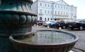 The Fountain-drinking Troughs of Sociedade Protectora dos Animais