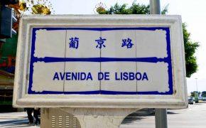 7 Sinais de Lisboa em Macau